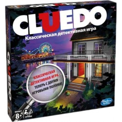 Клуедо (Cluedo) Hasbro A5826
