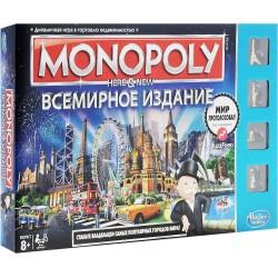 Монополия Здесь и Сейчас Hasbro B2348