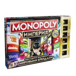 Монополия Империя Hasbro B5095