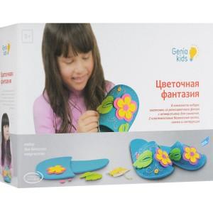 "Набор для детского творчества ""Цветочная фантазия"", FA03"