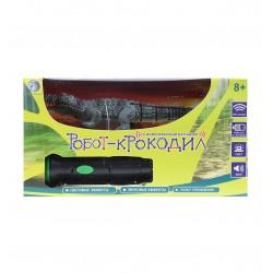 Робот-крокодил 9985