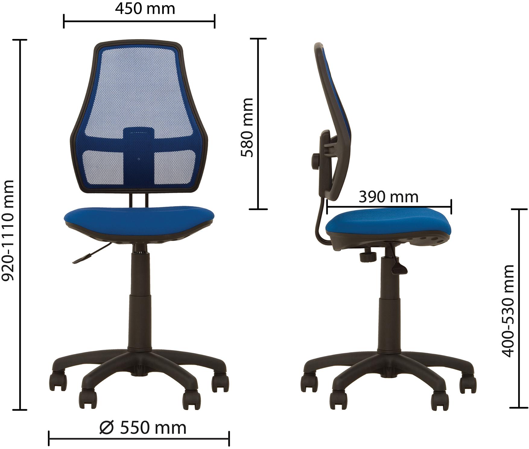 размеры детского кресла Фокс
