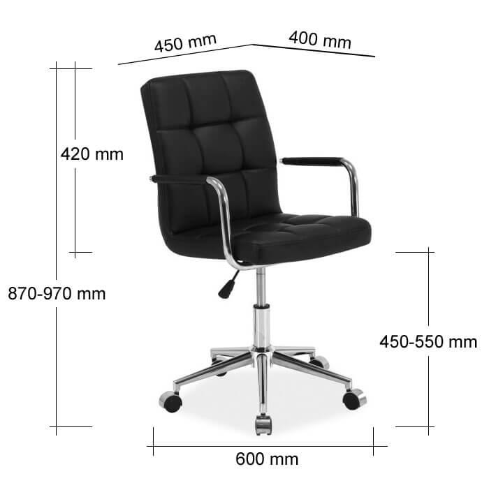 размеры кресла Сигнал q-022