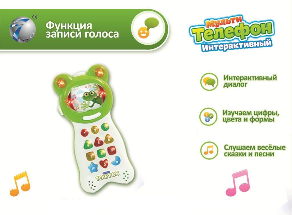 функции мультителефона
