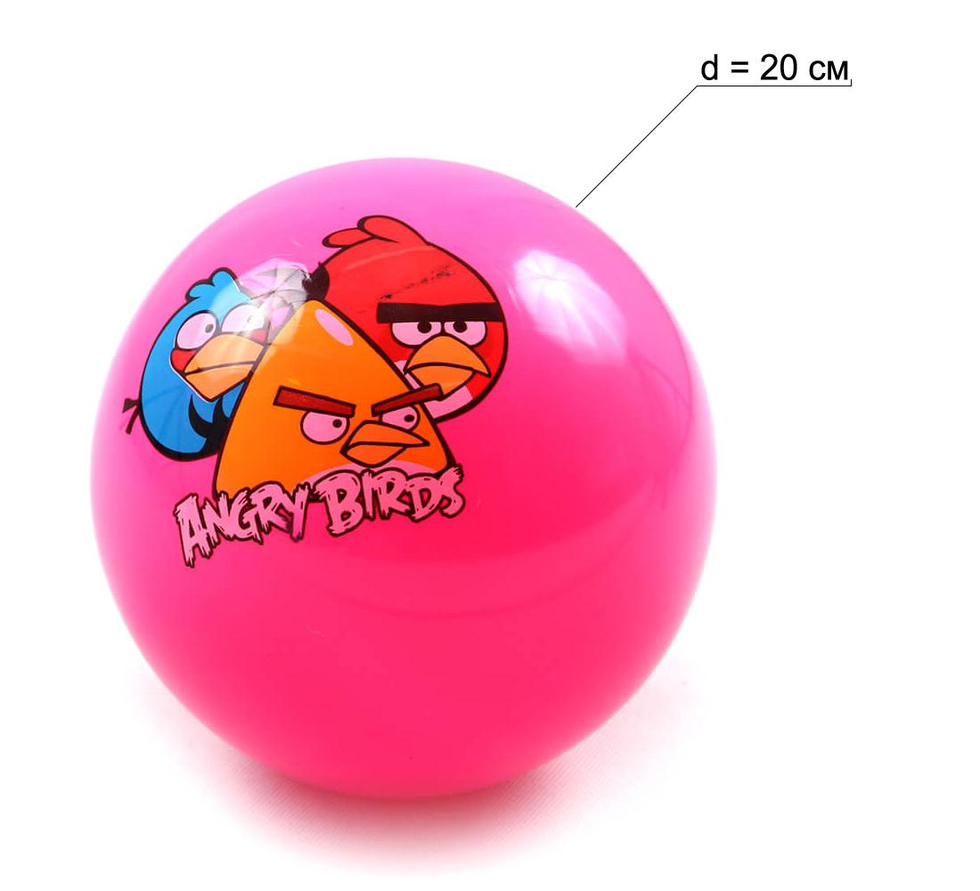 мяч детский 2275