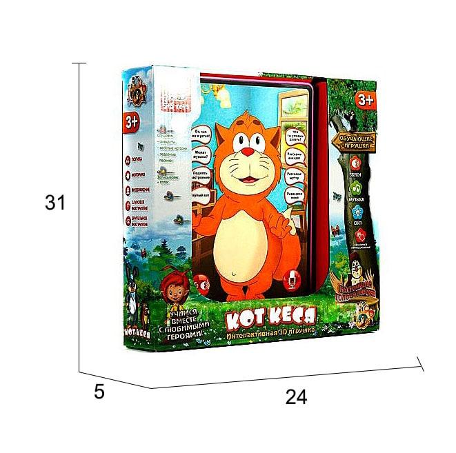 размеры упаковки планшета Кот Кеся