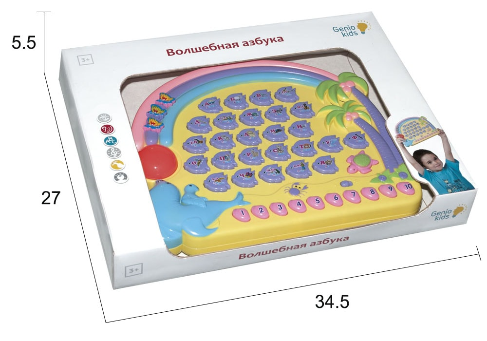 размеры игрушки Весёлая азбука