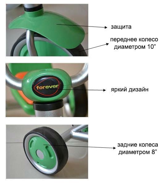 велосипед t-501