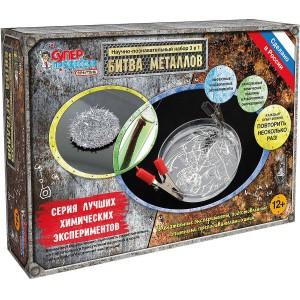 Набор для опытов Qiddycome Битва металлов X015
