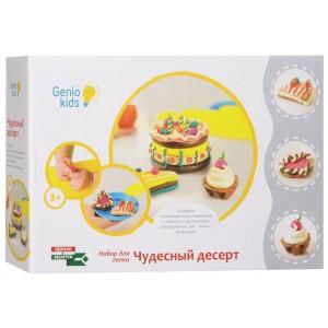 """Набор для лепки """"Чудесный десерт"""", TA1037"""