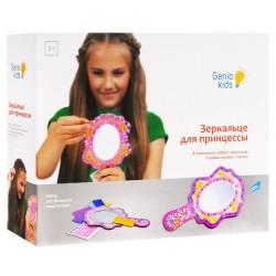 """Набор для детского творчества """"Зеркальце для принцессы"""", 82304"""