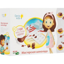 """Набор для детского творчества """"Мастерская шоколада"""", MS01"""