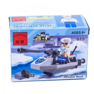"""Конструктор BRICK 815 """"Штурмовая лодка"""""""