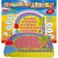 """Развивающая игрушка """"Волшебная азбука"""", EH0141"""