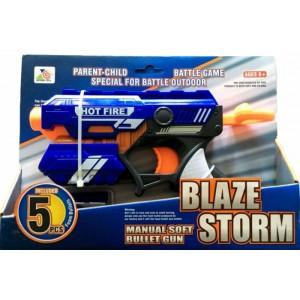 """Игрушечный бластер Blaze Storm """"Hot Fire"""" 7036"""