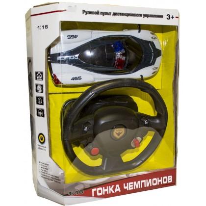 Автомобиль с радиоуправлением Гонка чемпионов